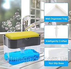 Органайзер-дозатор для мочалок с мыльницей Soap Pump Sponge Caddy, фото 2