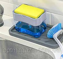 Органайзер-дозатор для мочалок с мыльницей Soap Pump Sponge Caddy, фото 3