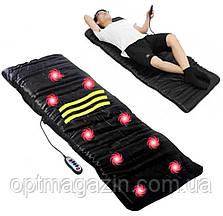 Массажный матрас коврик с подогревом Massage Paradise, фото 3