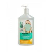 ORGANIC PEOPLE (Органик Пипл) Эко-Гель для мытья Посуды Green clean Lemon 500 мл