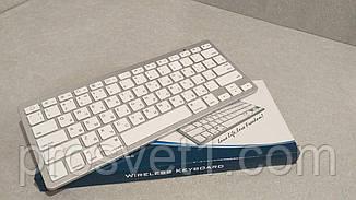 Клавиатура беспроводная JIEXIN JX-7200