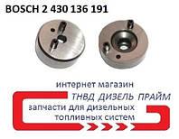 Проставкадизельной форсунки. Размер 21,9 мм.-9 мм. Штифты 2.5 мм. 2 430 136 191