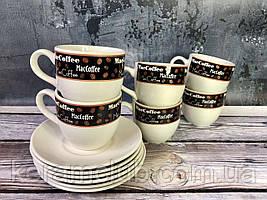 Набор кофейный Керамклуб 6 чашек 210 мл и 6 блюдец