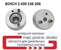 Проставкадизельной форсунки, размер 19,8мм - 9мм, штифты 2,5 мм. 2 430 136 206