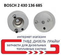 Проставка дизельной форсунки. Размер 17,8 мм.- 7 мм. Штифты 1,8и 2,5 мм, 2 430 136 685