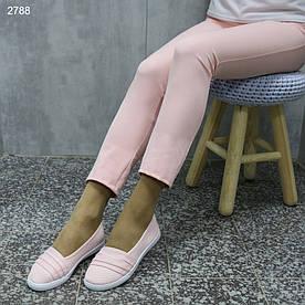 Балетки женские розовые 2788
