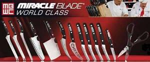 Набір професійних ножів Miracle Blade World Class 13 шт