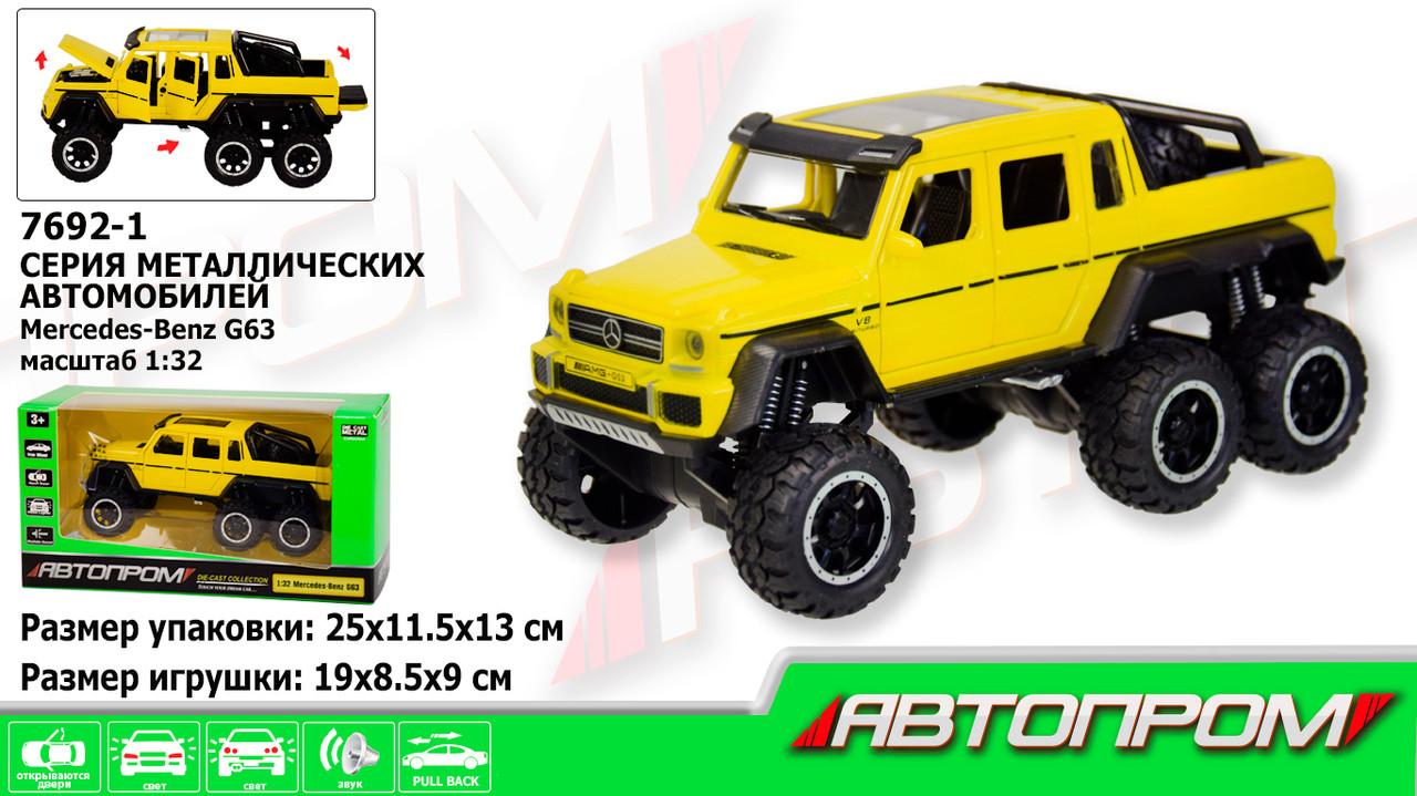Машина Метал 7692-1 (12шт)