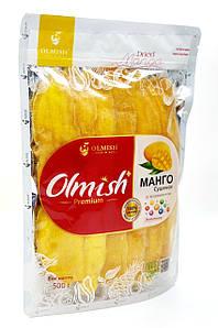 Манго сушений без цукру, ТМ Olmish, 500 гр.