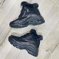Ботинки спортивные, кроссовки женские кожаные зимние черные 39, 41