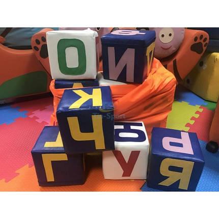 Набор кубиков Азбука разноцветная 20 см, фото 2