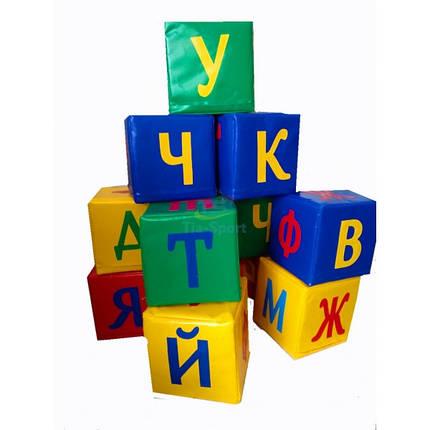 Набор кубиков Буквы 30см, фото 2
