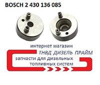 Проставка (шайба)дизельнойфорсунки, 2 430 136 085, Размер18 мм, -7 мм. Штифты: 3,0и 2,5 мм.
