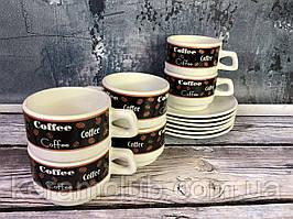 Набор кофейный Керамклуб 6 чашек 150 мл и 6 блюдец
