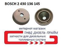 Проставка дизельной форсунки. Размер 20,1 мм и 17мм,- 7 мм. 2 430 136 145