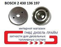 Проставка дизельной форсунки. Размер 21,9 мм.- 9 мм. 2 430 136 197.