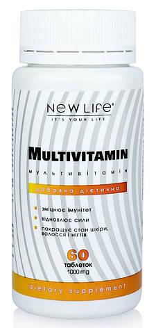 Multivitamin / Мультивітамин - збалансований комплекс вітамінів і мінералів, фото 2