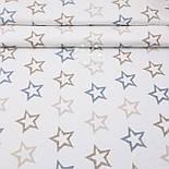"""Відріз тканини """"Зірки з закарлючек рядами"""" сіро-бежеві, фон - білий (№3068), розмір 65 * 240 см, фото 2"""