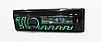 Автомагнитола 1DIN MP3-8506BT RGB/Bluetooth | Автомобильная магнитола | RGB панель + пульт управления, фото 4