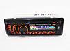 Автомагнитола 1DIN MP3-8506BT RGB/Bluetooth | Автомобильная магнитола | RGB панель + пульт управления, фото 5