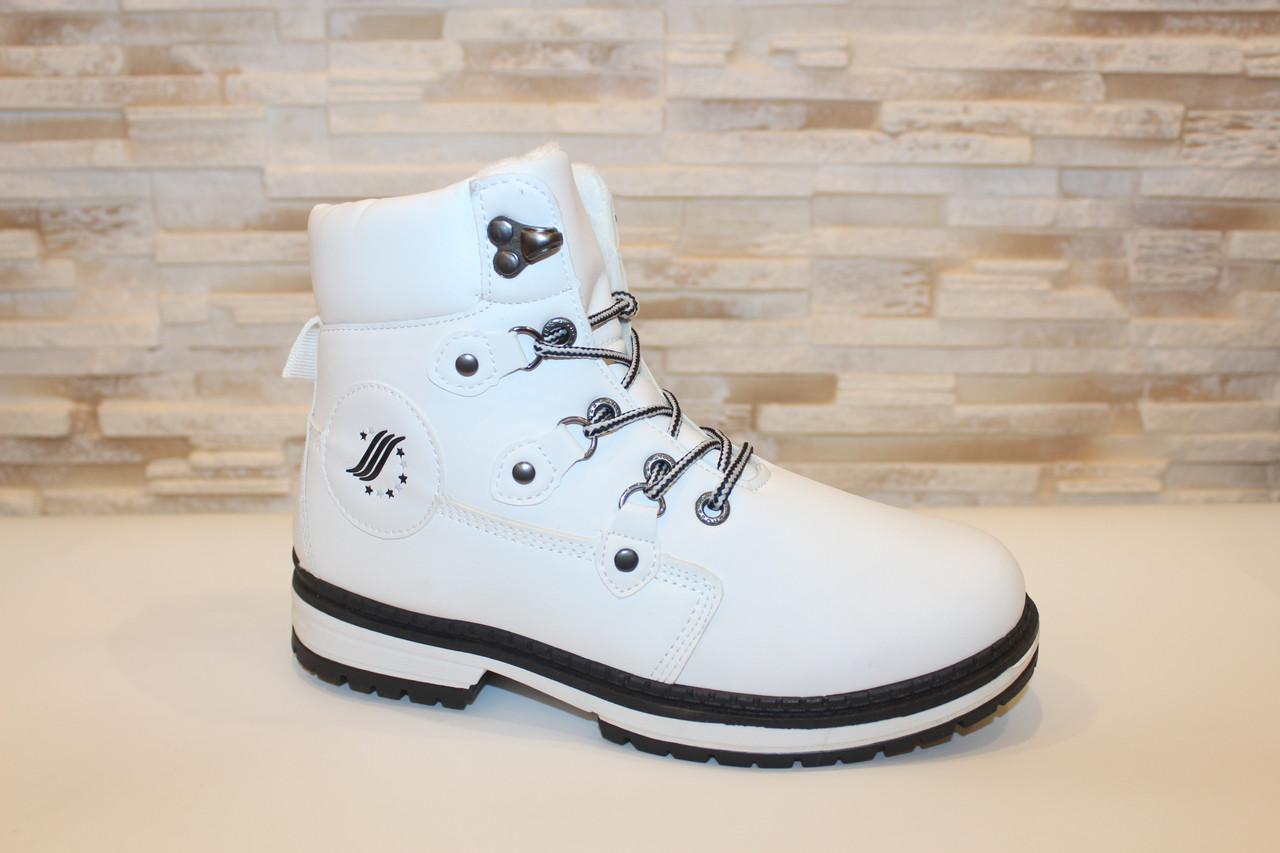 Черевики жіночі білі на шнурівці Д681