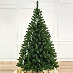 """Ель ПВХ """"Казка"""" 2.2 метра 🌲 Искусственная елка ПВХ 220 см 🌲 Ялинка штучна"""