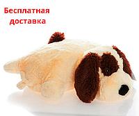 Подушка-игрушка Собачка 45 см персик