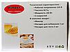 Ручной кухонный миксер WimpeX WX-438 с чашей | ручной мини кухонный комбайн, фото 6