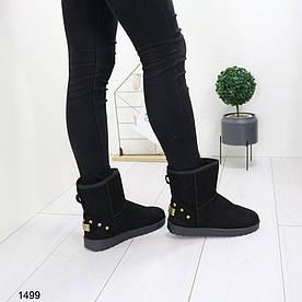 Угги женские замшевые черные 1499