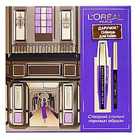 Набор L'Oréal Paris Volume Million Lashes (тушь для ресниц черная+ карандаш для век)