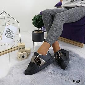 Женские кеды-кроссовки черные 548