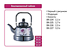 Эмалированный чайник с подвижной ручкой Benson BN-104 черный с рисунком (1.1 л), фото 6