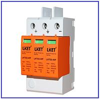 DC  LKTD2- 1000V 40F 40КА фотогальваническая защита от перенапряжения постоянного тока с дист
