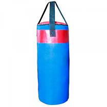 Детский боксерский мешок S, фото 3