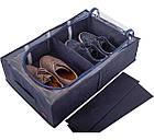 Текстильный кофр для хранения вещей на 4 отдела (со съемными перегородками) (джинс), фото 5