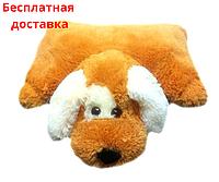 Подушка-игрушка Собачка 55 см медовый