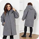 Женское демисезонное пальто с карманами букле барашек+подклад размер:48-50,52-54,56-58,60-62,64-66, фото 5
