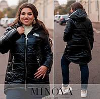 Женская куртка №559 (54-64) черная, фото 1