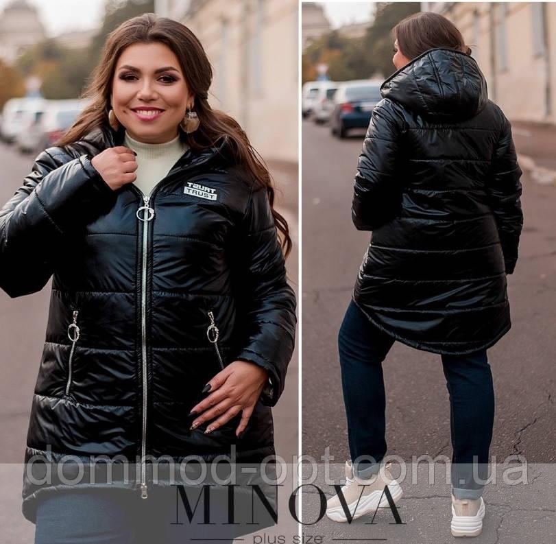 Женская куртка №559 (54-64) черная