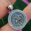 Серебряная ладанка Георгий Победоносец - Кулон Георгий Победоносец серебро - Иконка серебряная Георгий, фото 5