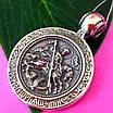 Серебряная ладанка Георгий Победоносец - Кулон Георгий Победоносец серебро - Иконка серебряная Георгий, фото 4
