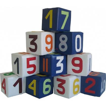 Набор кубиков Цифры разноцветные, фото 2