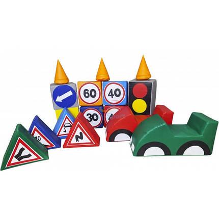 Игровой набор Правила дорожного движения, фото 2