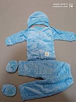 Набор теплый костюмчик для новорожденного мальчика из тоавки
