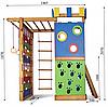 Детский игровой комплекс Babyland-16, фото 3
