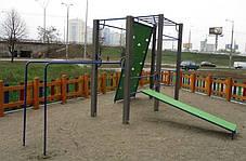 Спортивный комплекс Утро, фото 3