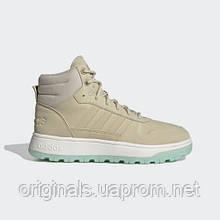 Жіночі черевики adidas Blizzare FW6800 2020/2