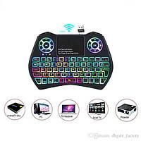 Беспроводная мини клавиатура для телевизора Смарт ТВ I9 Plus с тачпадом и подсветкой RGB для Android Smart TV
