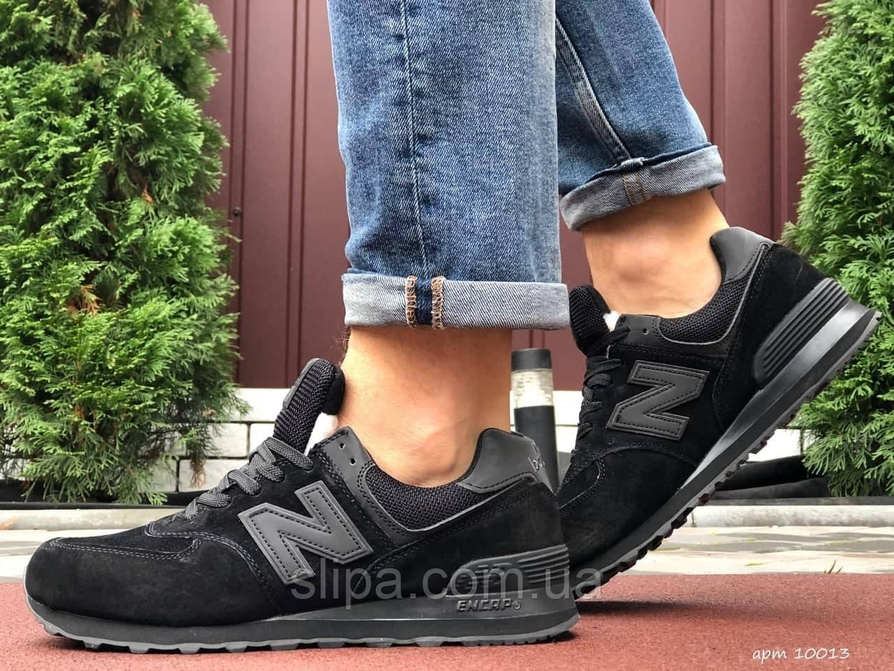 Мужские зимние замшевые кроссовки New Balance 574 чёрные
