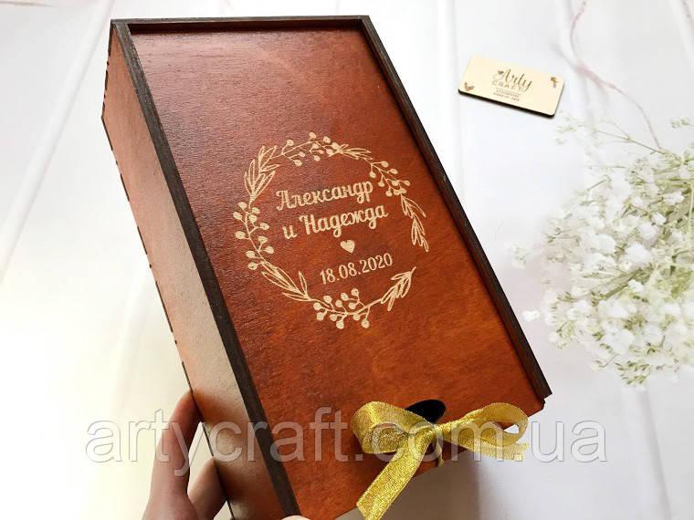 """Деревянная коробка для свадебных бокалов с гравировкой """"Венок (3)"""" Красное дерево"""